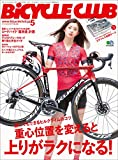 BiCYCLE CLUB (バイシクルクラブ)2019年5月号 No.409[雑誌]
