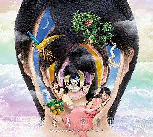 白金の夜明け【初回限定盤(CD+Blu-ray)】の詳細を見る
