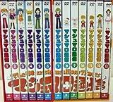 毎日がカラフル&スパイシー マシュマロ通信 Vol.1~13BOX [DVD]
