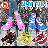丸五 子供用靴 MARUGO 祭りたび 足袋 NINTABI(にんたび) ニンタビ キッズスニーカー 18.0 ブラック