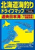 北海道海釣りドライブマップ 道央日本海 (石狩湾新港~須築漁港)