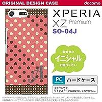 SO04J スマホケース Xperia XZ Premium ケース エクスペリア XZ プレミアム イニシャル ドット・水玉 赤×茶 nk-so04j-1645ini T