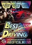 BEST DRIVING 2017 ‐1st half‐ AV8 OFFICIAL MIXDVD