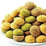 豆乳おからクッキー 5種 1kg (250g×4個) しっとりタイプ [訳あり]