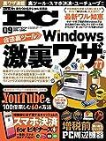 Mr.PC(ミスターピーシー) 2019年 09 月号 [雑誌]