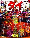るるぶタイ・バンコク'12〜'13 (るるぶ情報版海外)