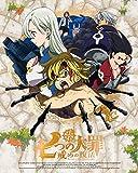 七つの大罪 戒めの復活 7(完全生産限定版)[Blu-ray/ブルーレイ]