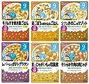 和光堂 グーグーキッチン 9か月頃から おすすめセット ベビーフード 6種×2袋(12袋)