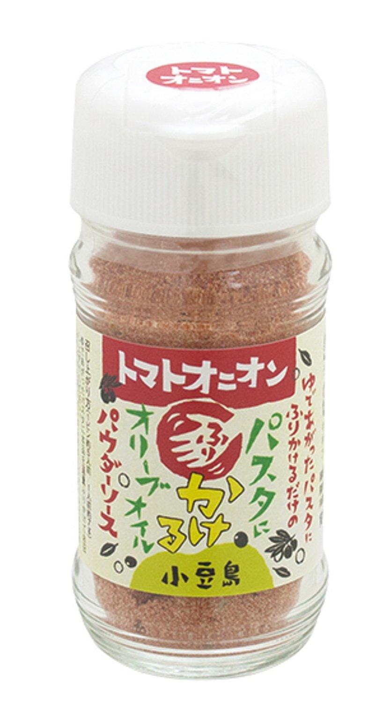 小豆島庄八 パスタにふりかけるオリーブオイル トマトオニオン 35g×2本