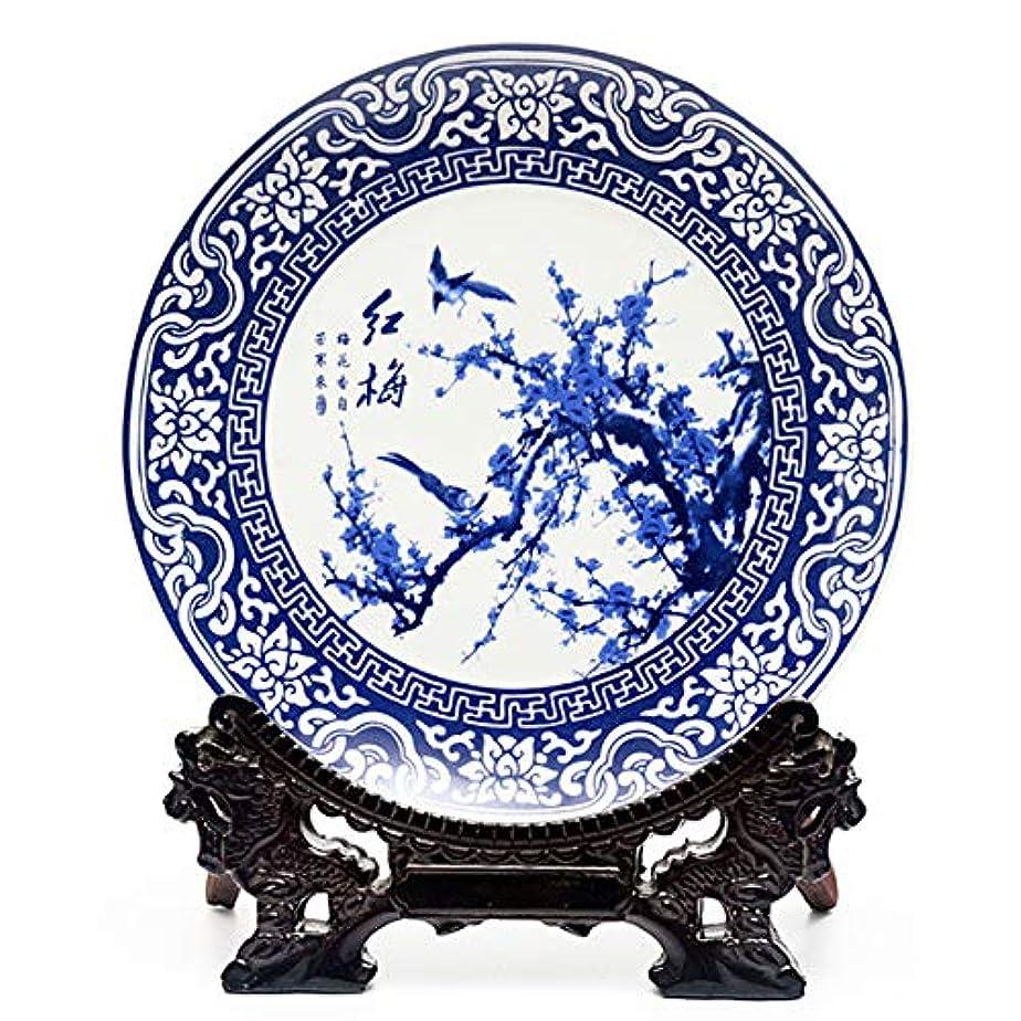 正当化するパイント文化WOAIPG 磁器 磁器ぶら下げプレート青と白竹花デコレーションプレートリビングルーム家庭用手芸装飾  ドラゴンフックプレート