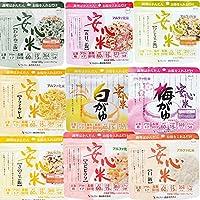 非常食 アルファ米 安心米 9種類3日分セット 5年保存食 国産米100%