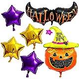 Next Step ハロウィン バルーン 風船 セット カボチャ コウモリ 星 パーティー デコレーション 飾り 【6点セット】