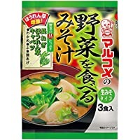 マルコメ 野菜を食べるみそ汁 3食×5袋