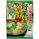 野菜を食べるみそ汁 3食 ×5袋