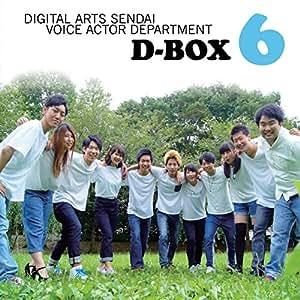 D-BOX6