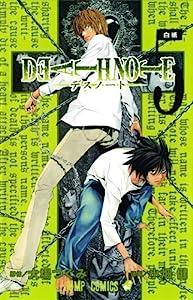 Death Note 5巻 表紙画像