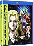 レベルE ・ LEVEL E: COMPLETE SERIES - SAVE