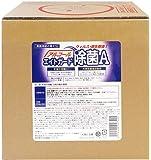 【新発売】エイトガード除菌A 業務用詰替えアルコール消毒液 5L