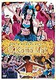 スパリゾートハワイアンズ フラガール ポリネシアンレビュー E KOMO MAI[DVD]