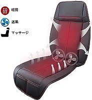 【RAKU】 シートヒーター 加熱 冷却 マッサージ 12V 3Way 車 シートクッション 座席用 シートマッサージャー ヒーター搭載 どこでもマッサージャー モミっくす 3D換気孔 クールシート カー用品 車中泊 ホットクッション 日本語説明書