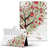 igcase d-01J dtab Compact Huawei ファーウェイ タブレット 手帳型 タブレットケース タブレットカバー カバー レザー ケース 手帳タイプ フリップ ダイアリー 二つ折り 直接貼り付けタイプ 009361 フラワー ハート 赤
