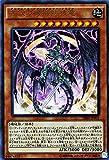 遊戯王 古代の機械熱核竜(ウルトラレア) 機械竜叛乱(SR03) シングルカード SR03-JP001-UR