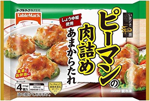 【24パック】 冷凍食品 いまどき和膳 ピーマンの肉詰め 4個 テーブルマーク