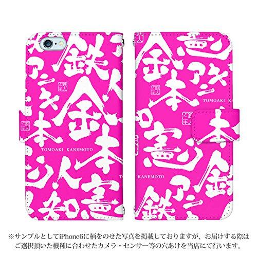 iPhoneX 手帳型 ケース [デザイン:7.金本アニキ_桃] 金本知憲 アイフォン スマホ カバー