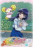 スマイルプリキュア! DVD Vol.11