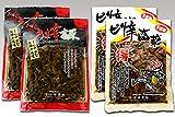 高菜漬け(国産高菜) ピリ辛高菜2袋×うま辛高菜2袋=4袋520g