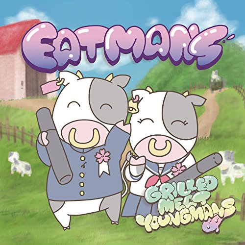 EATMANS