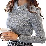 (ロンショップ)R.O.N shop レディース ニット セーター リブ 編み 襟 付き ストレッチ 上品 かわいい 秋 冬 春 黒 白 グレー (グレー)