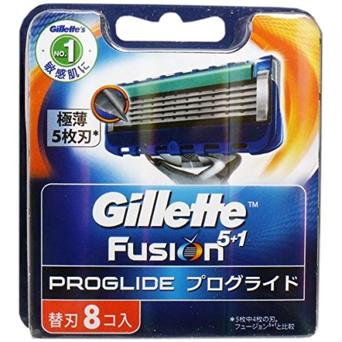 精通した収容する口ひげジレット フュージョン プログライド マニュアル 替刃 8個入(単品)