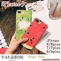 フルーツ iPhoneケース リアルフルーツ iPhoneケース iPhone8ケース iPhone7ケース iPhone7 Plus ケース アイフォン7 iPhoneケースplus ハードケース キウイ スイカ iphone6or6s,スイカ