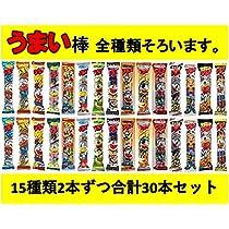 やおきん うまい棒全15種類×2本 詰め合わせセット