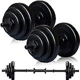 YouTen(ユーテン) ダンベル 10kg 20kg 30kg ×2個セット バーベル ホームジム トレーニング 筋ト…