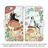 Xperia XZ premium SO-04J 手帳型 ケース [デザイン:アリスと芋虫] 童話 エクスペリア スマホ カバー