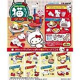 凯蒂猫 Hello Kitty 猫咖啡厅整套8个装食品口香糖 ( 凯蒂猫 )
