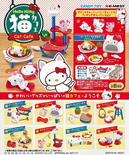 ハローキティ 猫カフェ 8個入りBOX (食玩)