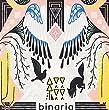 binaria/綴[初回限定盤]
