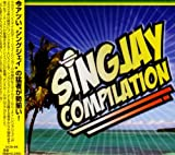 SINGJAY COMPILATION