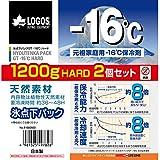 ロゴス(LOGOS) 保冷剤 氷点下パックGTマイナス16度ハード1200・2個パック 画像
