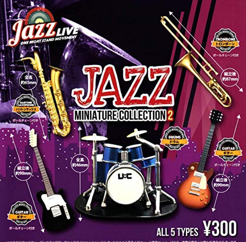 JAZZ MINIATURE COLLECTION 2 (ジャズ ミニチュアコレクション2) [全5種セット(フルコンプ)]