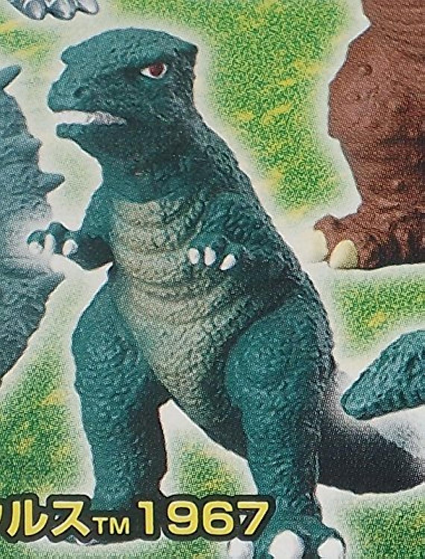 HG ゴジラ 5 ゴロザウルス'67 単品 ガシャポン