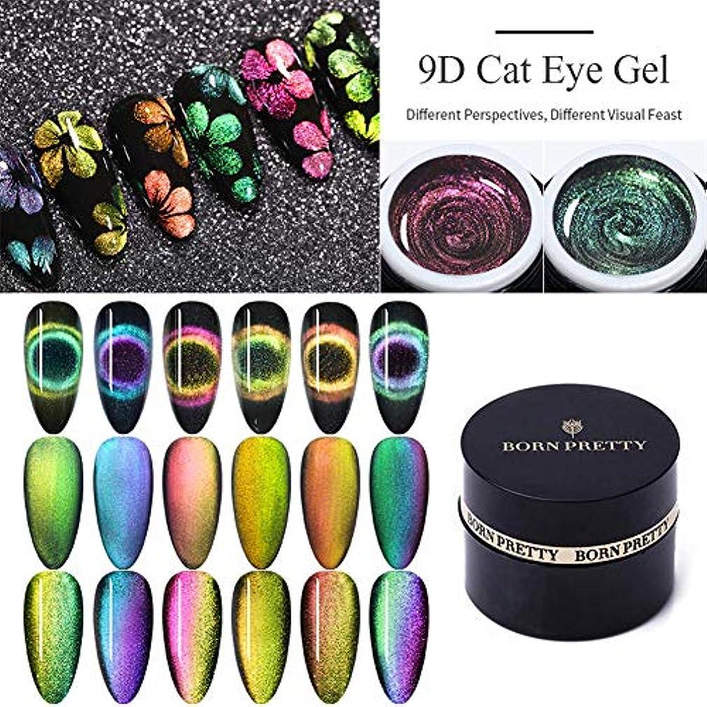 代わりにを立てるサイズあたたかいBORN PRETTY 9Dキャッツアイジェルカラー 磁石で模様が変わる 5ml 6色選択可 UV/LED対応 ジェルネイルアート (6色セット)