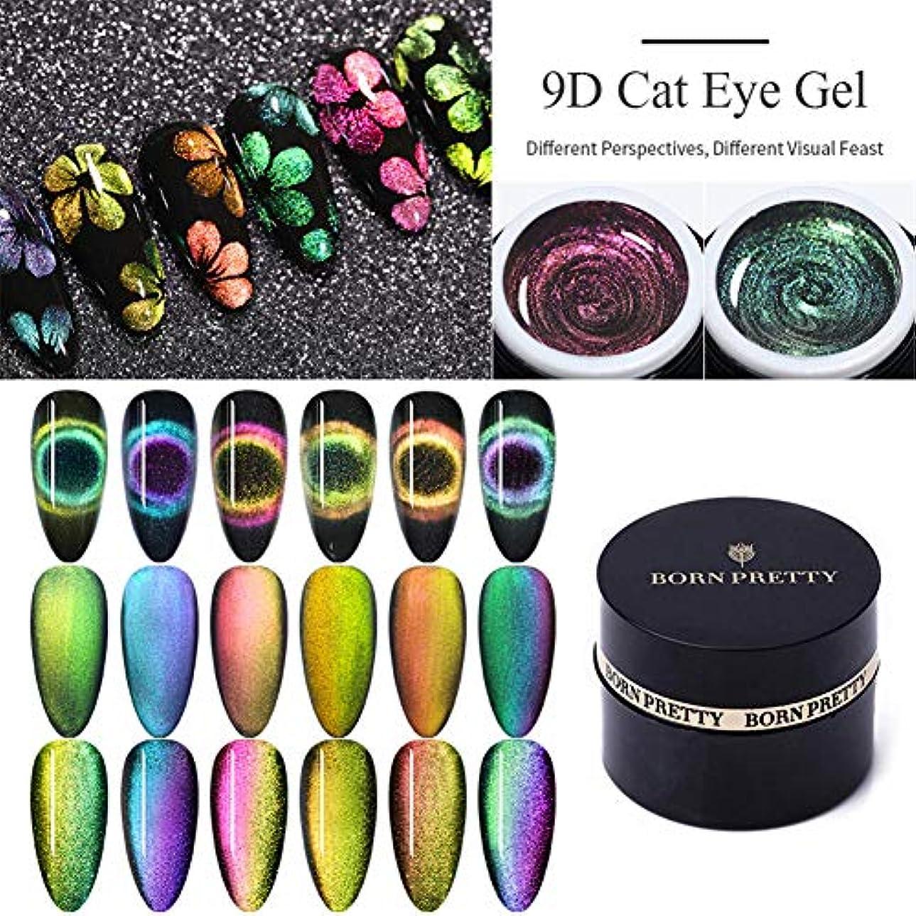 うめき声ダイヤモンドあえてBORN PRETTY 9Dキャッツアイジェルカラー 磁石で模様が変わる 5ml 6色選択可 UV/LED対応 ジェルネイルアート (6色セット)