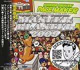 MASTER BLASTER 2009 PACE MAKER