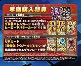 スーパードラゴンボールヒーローズ ワールドミッション -Switch 画像