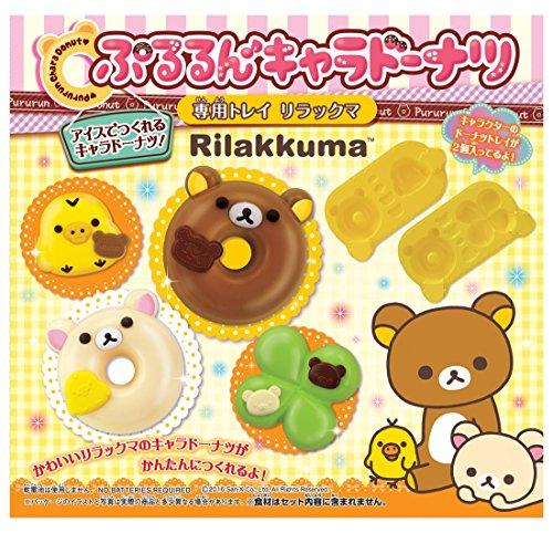 [해외]응 캐릭터 도넛 전용 트레이 (리락쿠마)/Puruuran kyara donut exclusive tray (rilakkuma)