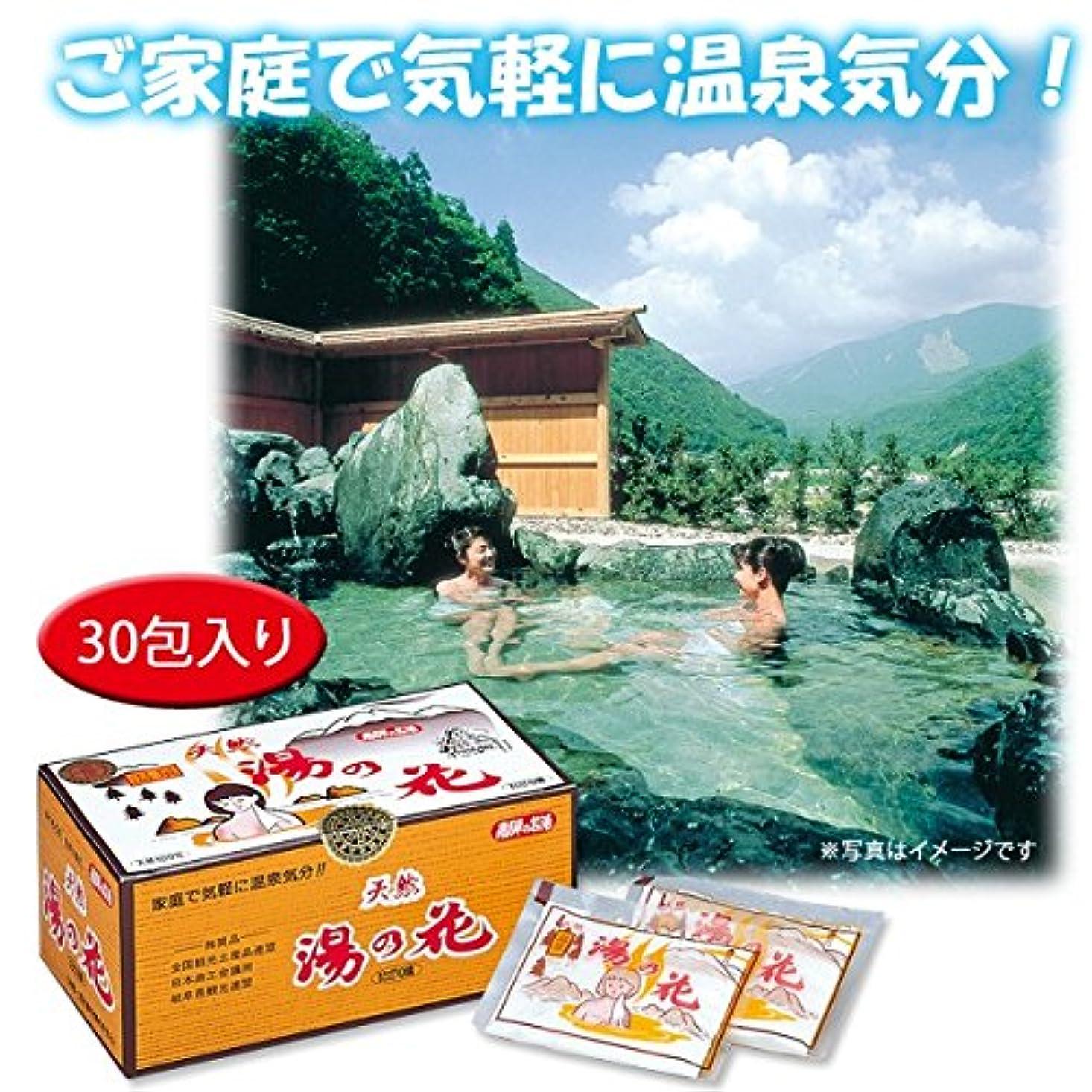ナイトスポット彼商人天然湯の花(30包入り)